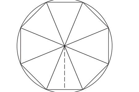 come-calcolare-il-perimetro-e-larea-di-un-ottagono_5b800f8031df76ab63434329a7a0f632