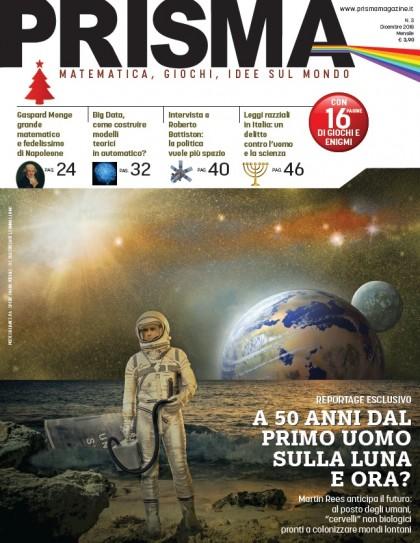 PRISMA_3_cover
