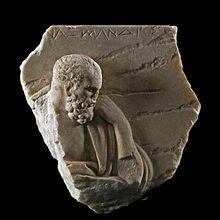 Anassimandro, bassorilievo (Roma, Museo Nazionale Romano).